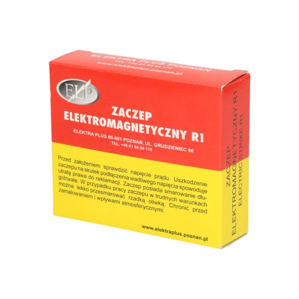 Elektrozaczep-szeroki-Orno-R1-12-10-9571-680×680